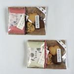 ホワイトデーにおすすめ! 紅茶とクッキーギフトセット☆