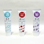 日本の素材にこだわった京都発のハンドクリーム☆