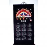 民芸遠州紬 2016申年 干支掛け軸カレンダー☆