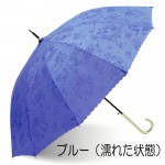 雨に濡れるとバラのリース柄が浮き出る晴雨兼用傘☆