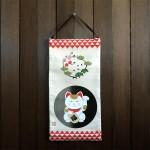 コンパクトに飾れる縁起ものの招き猫タペストリー☆