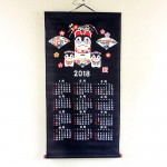 毎年ご好評! 干支掛け軸カレンダー入荷しました!