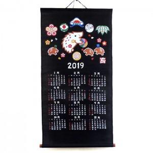 民芸遠州紬 2019亥年 干支掛け軸カレンダー★