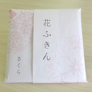 仕入れによる店舗休日のお知らせ★