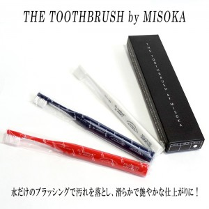 THE TOOTHBRUSH by MISOKA