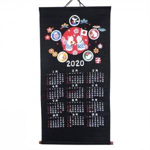 2020年子年 干支掛け軸カレンダー入荷しました★