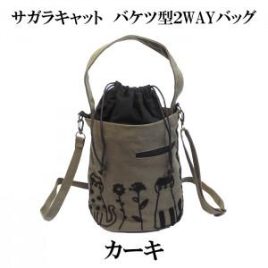 猫刺繍のバケツ型2WAYバッグ♪