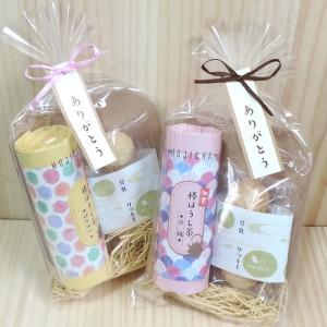 加賀棒ほうじ茶と豆乳クッキーのセット★