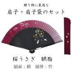 夏のギフトに最適な桜うさぎ扇子セット★